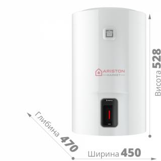 Бойлер Ariston Lydos R 50 V (50 л)