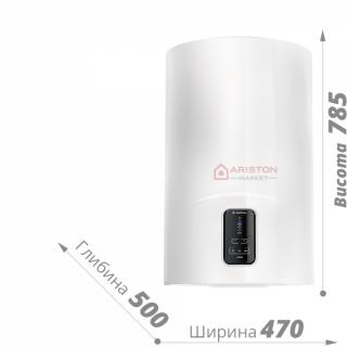 Бойлер Ariston Lydos ECO 100 V 1,8K PL EU (100 л)