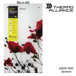 Газовая колонка Thermo Alliance JSD20-10F2 (стекло, цветок)
