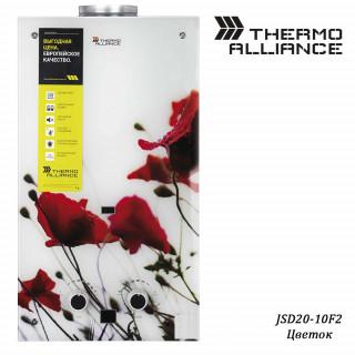 Газовая колонка Thermo Alliance JSD20-10GB (стекло, цветок)