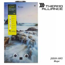 Газовая колонка Thermo Alliance JSD20-10GA (стекло, море)
