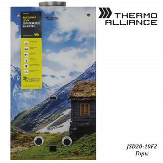 Газовая колонка Thermo Alliance JSD20-10F2 (стекло, горы)