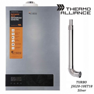 Газовая колонка Thermo Alliance JSG20-10ETP18 10 л Silver