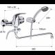 Смеситель для ванны Daniel Serena SA1623